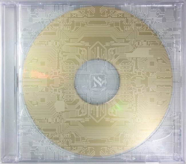 Gesaffelstein - album 5099943167623-MF.jpg